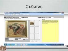 Embedded thumbnail for Музейна система
